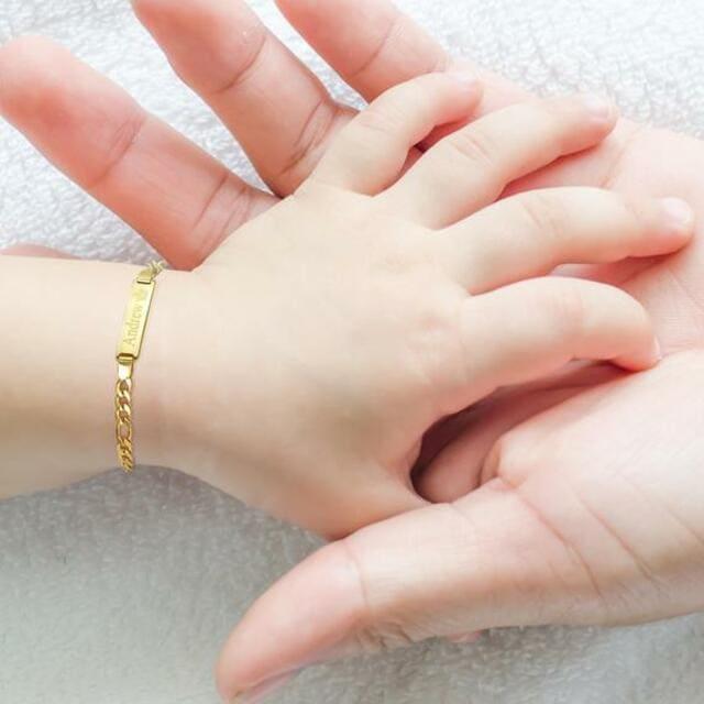 Lắc tay cho bé trai dưới 1 tuổi