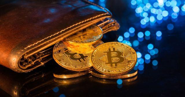 Lưu trữ Bitcoin