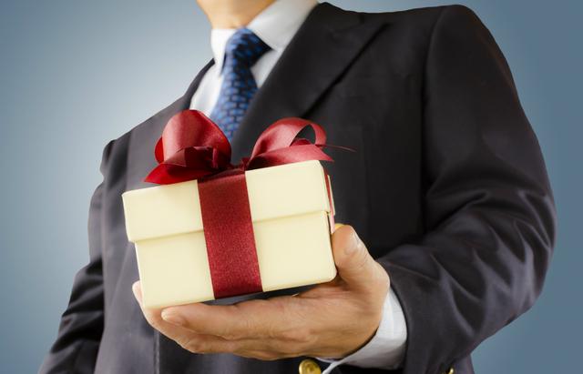 quà tặng khách hàng